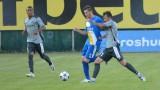 Васил Панайотов: Сами сме си виновни, трябва задължително да играем в Лига Европа