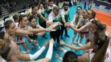 Неприятни новини в женския национален отбор по волейбол