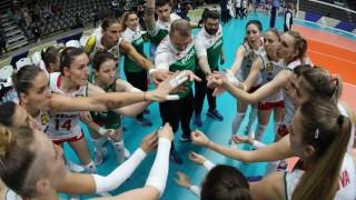 Женският национален отбор започва подготовка в Пловдив