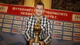 Тимове от Швеция и Дания също пращат оферти за Тодор Неделев