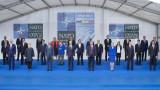 НАТО: Агресията на Русия подкопава евроатлантическата сигурност