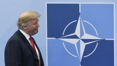 Тръмп заплашил да извади САЩ от НАТО