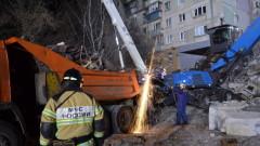 Извадиха осма жертва от развалините в Челябинск