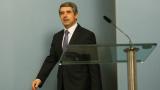 КС защити Конституцията и развитието на пряката демокрация, доволен Плевнелиев