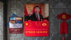 Си Дзинпин: Щастието в Синдзян се увеличава, необходим е правилен светоглед