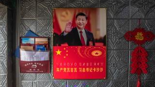 Си Дзинпин: Китай е готов да отвори своята огромна икономика