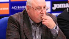 """Левски разпродаде сектор """"А"""" (ВИДЕО)"""
