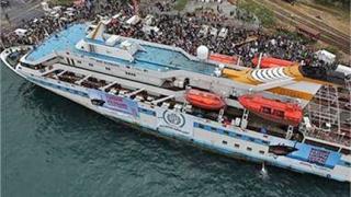 Натаняху: Турция търси конфликт с Израел