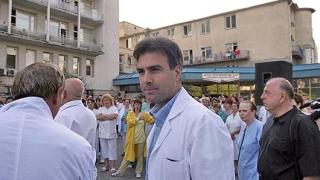 """Шефът на 4-та хирургия - новият директор на """"Пирогов""""?"""