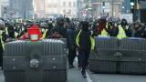 """50 000 """"жълти жилетки"""" събраха съботните протести във Франция"""
