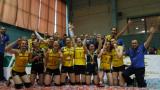 Дамите подновяват битката за волейболната титла