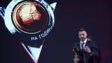Николай Бодуров: Има интерес към мен от чужбина, офертата обаче трябва да е за много пари