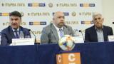 Красен Кралев: Ще продължим да помагаме за развитието на детско-юношеския футбол