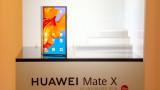 Сгъваемите смартфони на Huawei и Samsung се превръщат в мираж