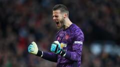 Манчестър Юнайтед плаща огромна компенсация, за да се отърве от Де Хеа