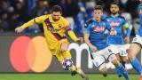 Наполи - Барселона 1:1, гол на Гризман!