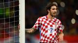 Разширения състав на Хърватия за Мондиал 2018