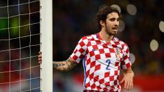 Златко Делич обяви разширения състав на Хърватия за Мондиал 2018