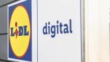 Lidl разкрива високотехнологичен IT център в България