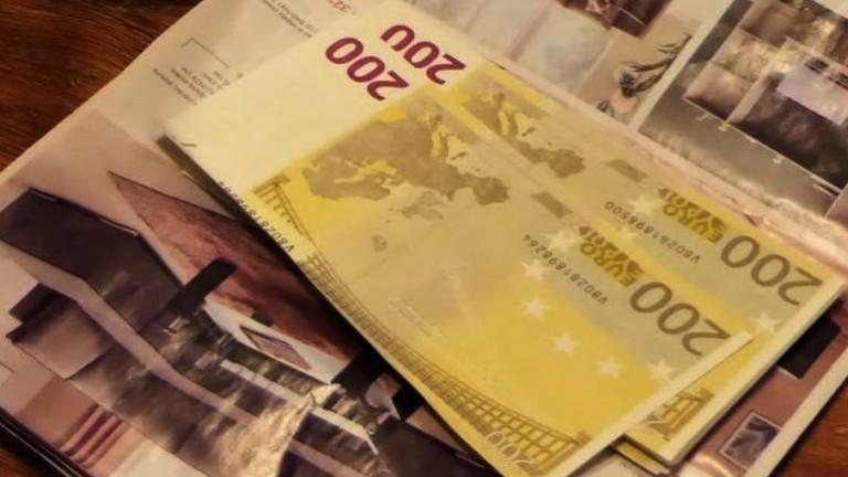 Включващ 28 държави и с бюджет от 15,8 трилиона евро