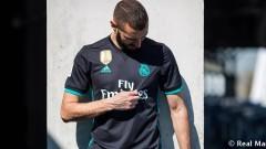 Реал (Мадрид) представи екипите за новия сезон (СНИМКИ)