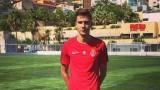 Монако изпревари конкуренцията за литовски талант