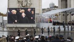 Кремъл потвърди за кратък разговор между Тръмп и Путин в Париж