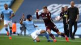 От Барселона ще продължат с опитите си да си върнат Ерик Гарсия