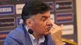 Отказаха да впишат Борислав Михайлов като президент на БФС