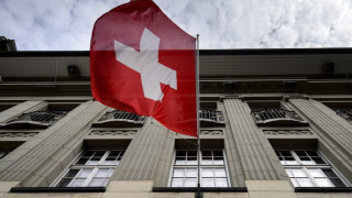Заради загуби от $10 милиарда: Credit Suisse уволни една от най-опитните жени на Wall Street