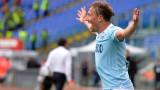 Босът на Лацио предлага пост на Лукас Лейва след края на кариерата му