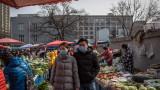 Коронавирус: Русия затвори границите за чужденци, идващи от Иран и Южна Корея