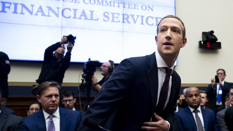 Финансовата система на САЩ е остаряла и асоциация Либра (Libra