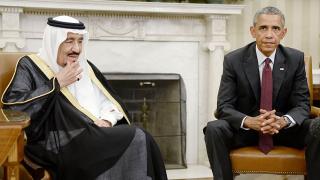 Защо САЩ и Саудитска Арабия все още не могат един без друг?