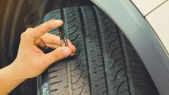 Нарязаха гумите на 15 коли в Шумен