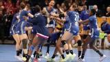 Норвегия - Франция е финалът на световното първенство по хандбал за жени