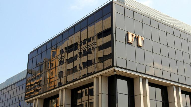 Financial Times - една от водещите и най-авторитетни бизнес новинарски