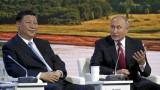 САЩ не са готови за хиперзвуковите оръжия на Китай и Русия