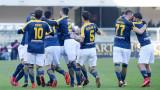 Верона разби Милан с 3:0