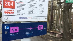 Без нощен градски транспорт в София до 1 октомври