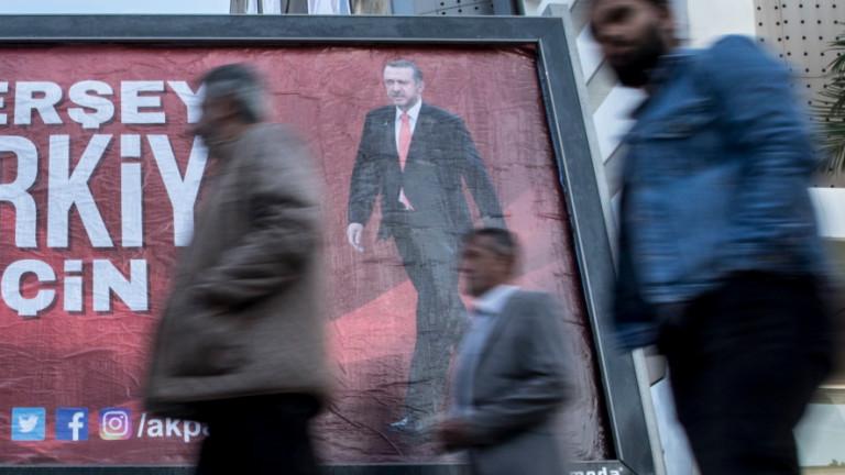 Привържениците на турската управляваща