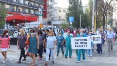 """Медиците от """"Пирогов"""" отново на протест"""