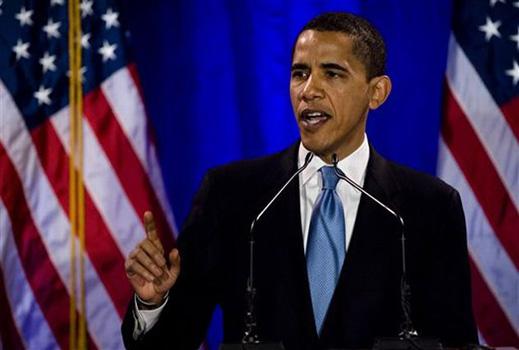 Обама подписа указ за закриването на Гуантанамо