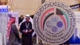Ирак се нуждае от $88 млрд. за възстановяването си