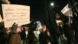 Майките на деца с увреждания за 25-та вечер искат оставката на Симеонов