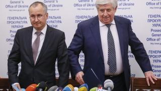 Главният прокурор на Украйна подаде оставка