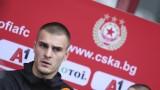 Божидар Чорбаджийски отива под наем във ФКСБ за 50 000 евро