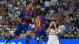 """Реал няма победа над Барса на """"Бернабеу"""" вече 5 години, каталунците с 4 поредни успеха в Мадрид"""