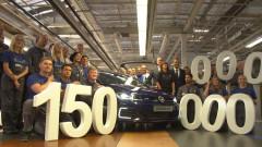 VW произведе 150 милиона автомобила (ВИДЕО)