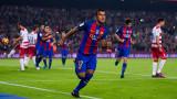 Играч на Барселона е последната трансферна цел на Милан